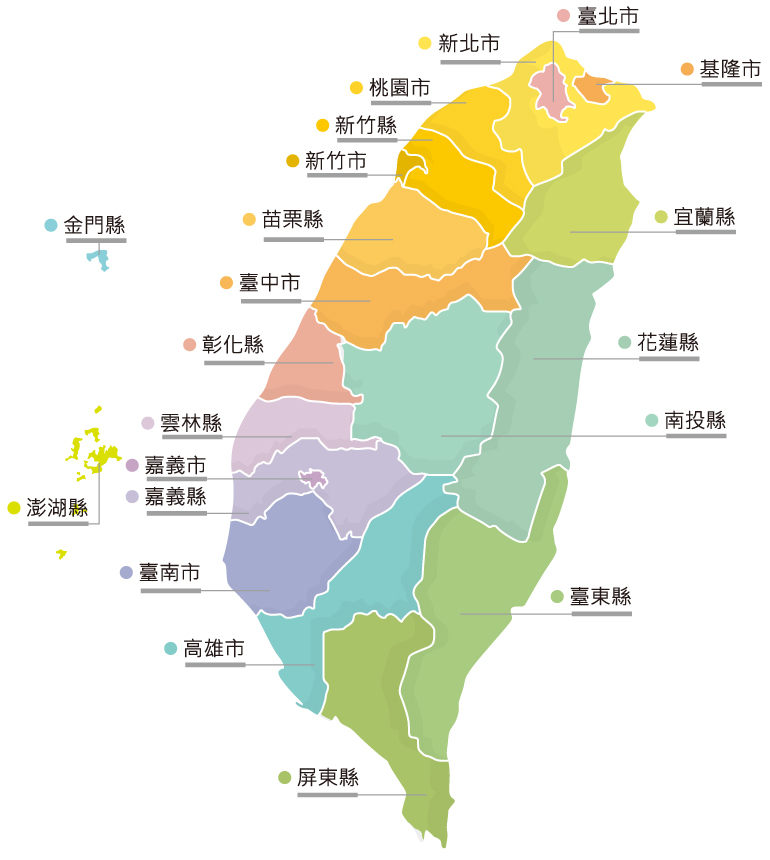 """""""台湾图""""的图片搜寻结果"""